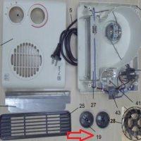 Mando termostato S&P TL10N
